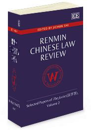 Renmin Chinese Law Review: Selected Papers of The Jurist, Volume 2 - edited by Jichun Shi - June 2014