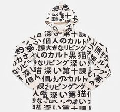 10 Deep kanji jersey hoodie via GetSet