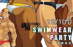 Swimwear Party @ Hutong Sauna Hong Kong | Gay Asia Traveler