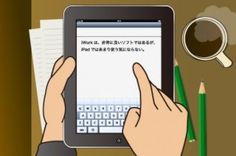 75 INTERESTING WAYS TO USE iPADS IN THE CLASSROOM « TEACH ESL TODAY