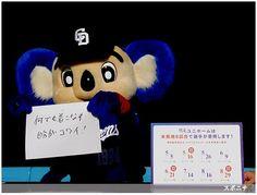 サードユニホームの着用試合日程を発表したドアラ ― スポニチ Sponichi Annex 野球  (via http://www.sponichi.co.jp/baseball/news/2014/02/20/gazo/G20140220007629240.html )