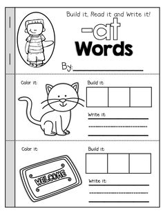 CVC Booklets!  Build the word with cut and paste letter tiles, read the word and write the word!  PERFECT for beginning readers!