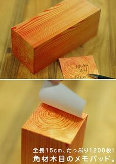 wood post-it notes