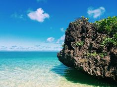 Ishigaki Beach, Okinawa, Japan