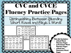 CVC & CVCE Fluency Practice Pages:Distinguishing Between Short Vowel and Magic E from Blue Ridge Second Grade Days on TeachersNotebook.com -  (13 pages)  - This practice page pack includes: -3 pages of nonsense cvc and cvce words (includes cvc and cvce words for the same words - flip the vowel type activities - for example blim and blime). -3 pages of re