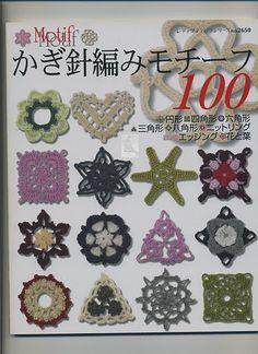 100 Japanese crochet motifs