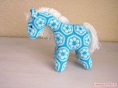 african flower horse tutorial