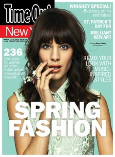 Interview: Alexa Chung covers our spring fashion issue Time Out New York ...