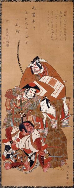 Ichikawa Ebizo II in the Role of Nitta Shitenno | Tattoo Ideas & Inspiration - Japanese Art | Edo period, about Horeki era (1751–64) Yanagi Buncho.