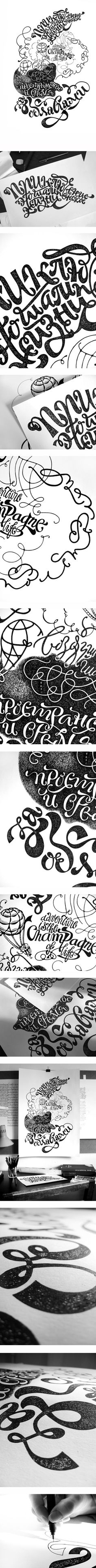 holy hell. hand-drawn typography