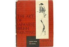 The Art of Japanese Brush Painting by Takahiko Mikami and Jack McDowell. New York: Crown Publishers, 1962. 127 pages. Hardcover with dustjacket. Owner's name. Profusely illustrated.