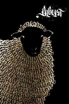 Animal calligraphy by Taras Makar