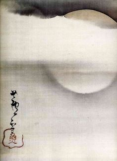 Japanese monochrome ink painting from the Gitter-Yelen Collection.