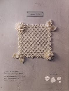 Square chain loops doily with flower and leaves on each end Ivelise Feito à Mão: Square Rendado Em Crochê!