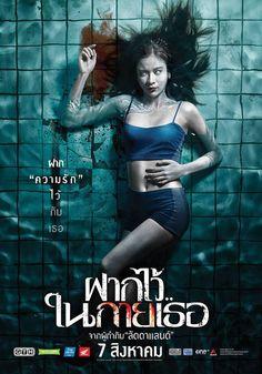 游魂惹鬼/水男骸(The Swimmers)poster