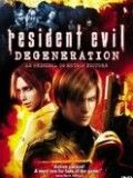 A warrior seeking revenge unleashes a deadly virus in Harvardville. Responding to the threat are former special forces members Leon S. Kennedy and Claire Redfield, who look to bring down a mutated monster before history repeats itself.