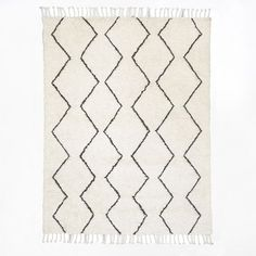 Souk Wool Rug | west elm