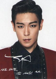 TOP ♡ #BIGBANG // Picture on candy packs