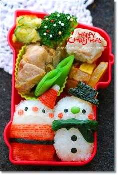 A #sushi bento box with a #holiday twist!