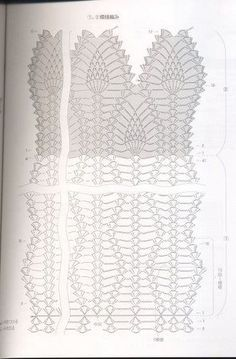 شال كروشيه مستطيل رائع - PRETTY RECTANGLE CROCHET SHAWL ~ شغل ابره NEEDLE CRAFTS
