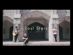 Lost Stars - Begin Again Cover [JuNCurryAhn X Project SH X StimMarvel] - YouTube