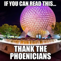 Spaceship Earth at Walt Disney World