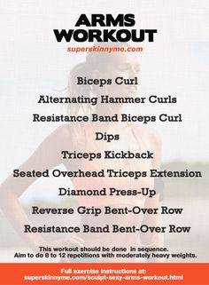 Sculpting sexy arms workout
