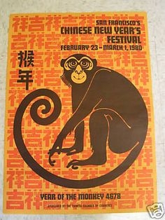 1980 year of the Monkey Chinese new year poster