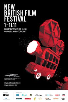 New British Film Festival (For Film Festival News, visit: http://www.filmfestcat.wordpress.com or follow @Film Fest Cat on Twitter and Facebook)