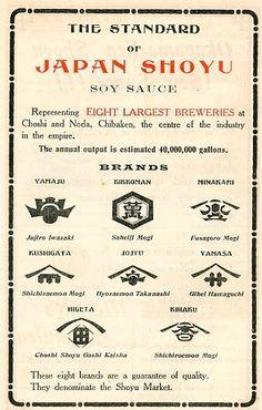 Asian sauce brands