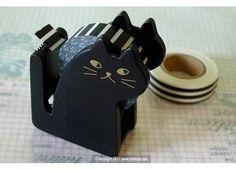 Black Cat Tape Dispenser
