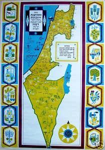 Israel!!
