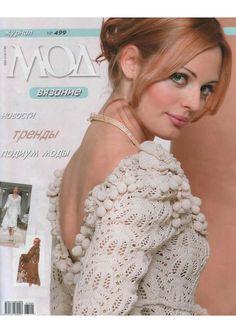 Revista Moda, rusa, disponible en   https://picasaweb.google.com/111014895045247802483/FashionMagazine499#