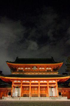 Heian Shrine at night, Kyoto