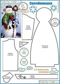 sew, craft, patron, mold, snowmen, felt pattern, natal, navidad, christma
