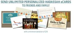 Click here to Send Unlimited Personalized Hadassah eCards to friends and family with a minimum donation of $18