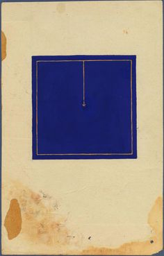 Tantric Drawings of 17th Century Rajasthan