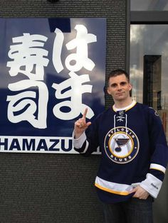 Representing the Blues in Japan!