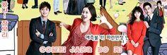 왔다! 장보리 Ep 46 English Subtitle / Come! Jang Bo Ri Ep 46 English Subtitle, available for download here: http://ymbulletin.blogspot.com/