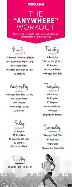 In need of a time-saving bodyweight workout plan? Let this week-long plan take the guesswork out of the equation. These short workouts can be performed on their own for a quick strength-training session or combined with your cardio routine. Check out this printable version, so you can have it with you every day of the week.