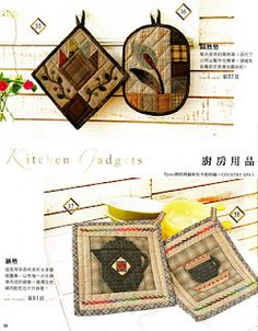 wonderful japanese patchwork potholders - pattern