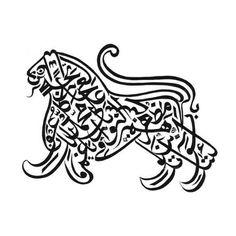 Arabian caligraphy