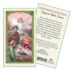 Nativity Prayer to Obtain Favors Laminated Prayer Card
