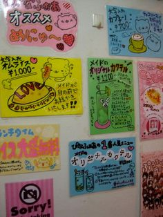 maid cafe food signs