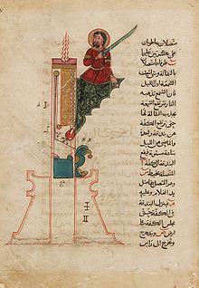 Al-Jazarī (1136–1206) was a polymath: a scholar, inventor, mechanical engineer, craftsman, artist, and mathematician from Jazirat ibn Umar (current Cizre). He is best known for writing the The Book of Knowledge of Ingenious Mechanical Devices where he described fifty mechanical devices along with instructions on how to construct them.