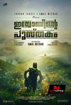 Iyobinte Pusthakam First Look Poster