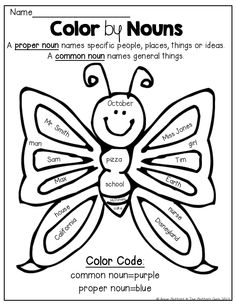 Color by NOUN!  (common and proper nouns)