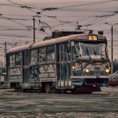 Ad redesigns trams in Riga.
