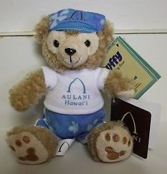 Rare Duffy Plush Keychain Aulani Disney Resort Hawaii Key Chain Aloha Bear disney resort, plush keychain