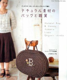 ONDORI 2006 NATURAL BAGS & GOODS - Azhalea ONDORI 1 - Picasa Web Albums